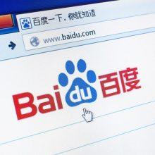 Как зарегистрироваться в Baidu. Главные сервисы для продвижения